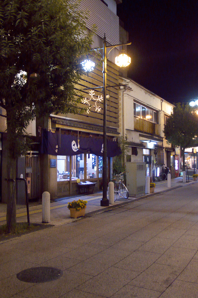 20081217.jpg