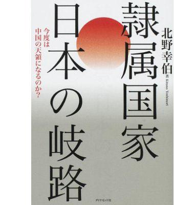 kokuseki-hou_.jpg